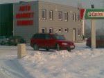 Bełchatów - Auto market serwis, ul. Czapliniecka